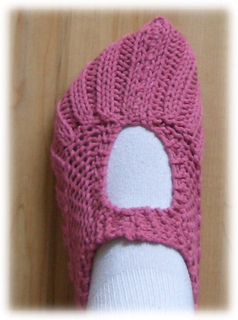Pocketbook_slippers_top_view_small2