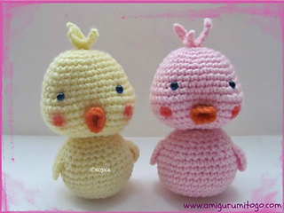 Amigurumi-duck_small2