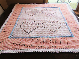 Drean_blankie_final_small2