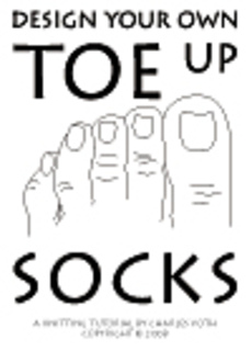 Toeup_icon_small2