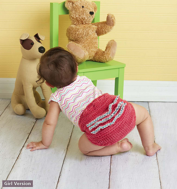 Ruffled Bum Diaper Cover