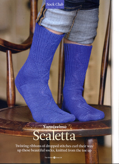 Scaletta001_small2