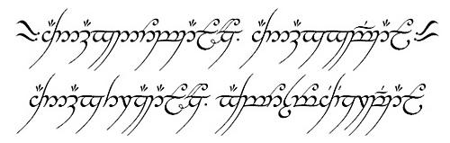 Inscription_medium