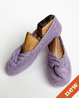Knotted-slippers-new__14848_std_small2