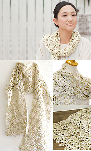 Ravelry: Outing Shawl pattern by Pierrot (Gosyo Co., Ltd)