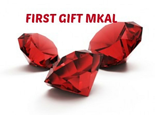 First_gift_small2