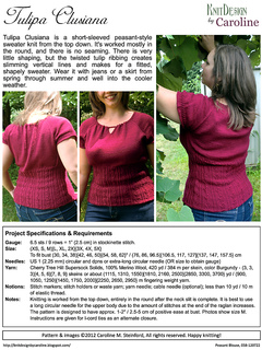 Pf-pattern-page-1_small2